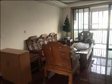珠江新村 360万 3室2厅2卫 精装修 高品味生活从这里开始