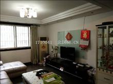 馨嘉园 150万 2室2厅1卫 精装修 好楼层好位置低价位