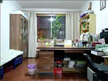 樾阁花园 240万 2室1厅1卫 简单装修 ,现在出售
