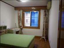 教师楼2室2厅1卫97平米家电齐全随时看房拎包入住
