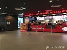 衡山路,弥敦城餐饮铺汉堡王年租10万带产权过户