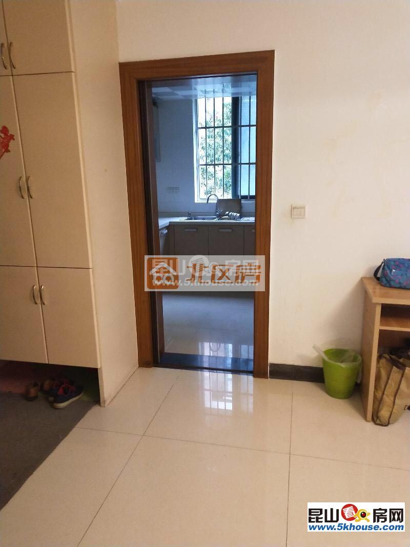 修身养性,光大花园 200万 3室2厅2卫 简单装修