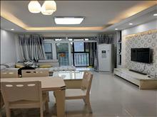 全新家私电器,首创悦都 2350元月 3室2厅1卫 精装修