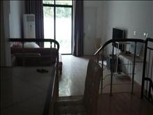 绿地21城e区 4000元月 3室2厅3卫 毛坯 ,好房百闻不如一见