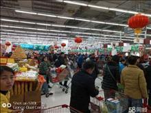 紧急出租 长江北路128号卜蜂莲花购物百货中心
