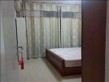 全新家私电器,绿地启航社 2200元月 2室2厅1卫 精装修