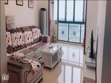 急租江南明珠苑 2300元月 3室2厅1卫 精装修 ,家具家电齐全