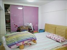 尚城国际花园 挑高公寓 两房两厅 户型朝南 城北学校未用