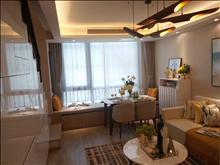 花桥11号线500米 5.5米层高正真的复式公寓 精装两房