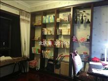 底价出售,张浦裕花园 146万 3室2厅1卫 精装修 ,买过来绝对值
