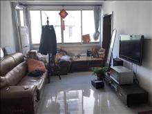 又上了套好房子世茂蝶湖湾 105万 2室2厅1卫 精装修