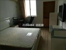 红峰新村 1800元月 2室2厅1卫 精装修 ,环境幽静,居住舒适