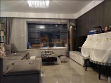 凯迪城 255万 3室2厅2卫 精装修 你可以拥有,理想的家
