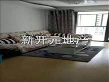 安静住家,好房不等人,美景园 2000元月 3室2厅1卫 精装修