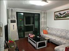 长江花园 2400元月 2室2厅1卫 精装修 ,绝对超值,免费看房