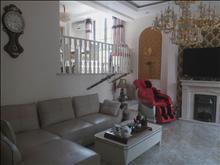a区东边套200平花园、豪华装修带地暖、满五唯一目前房东自住、看房方便