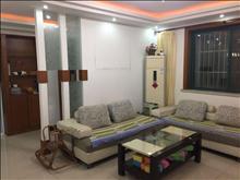 干净整洁,随时入住,上海星城花园 1700元月 2室2厅1卫 精装修