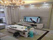 回家的诱惑,雅居乐 3500元月 3室2厅2卫 豪华装修 ,紧急出租