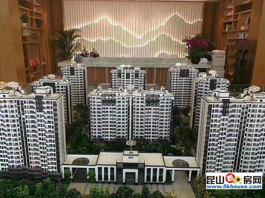 城西 低于市场价,颐景园 99万 2室2厅1卫 毛坯