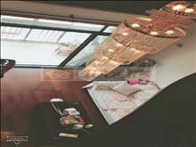 怡景湾 323万 4室3厅3卫 精装修 ,低于市场价急售