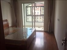 绿地21新城,2房2厅1卫,租金1800,保养好,温馨舒适,找会保养人