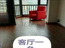 珠江御景 2500元月 3室2厅2卫 精装修 家电全齐,大型花园社区