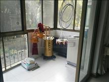 回家的诱惑,江南明珠苑 3200元月 3室2厅1卫 精装修 ,紧急出租