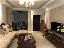 星海花园 320万 3室2厅2卫 豪华装修 好楼层好位置低价位