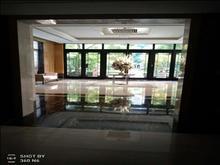 吉田国际广场 278万 4室2厅2卫 毛坯 ,房主狂甩高品质好房