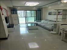 四季华城 3000元月 3室2厅2卫 精装修 首次出租 随时看房