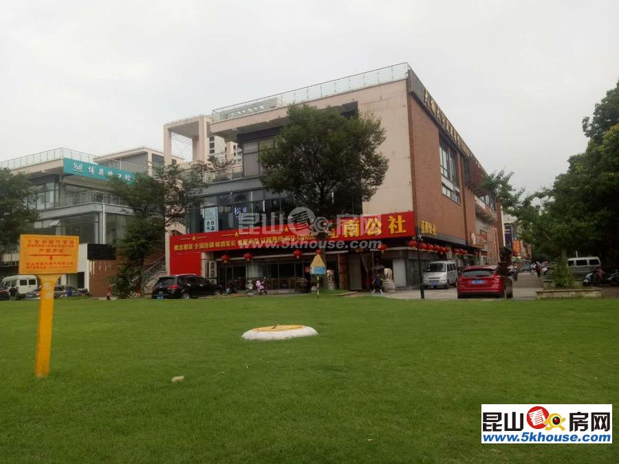 花桥绿地东方医院门口,纯一楼商铺出售,均价19000元