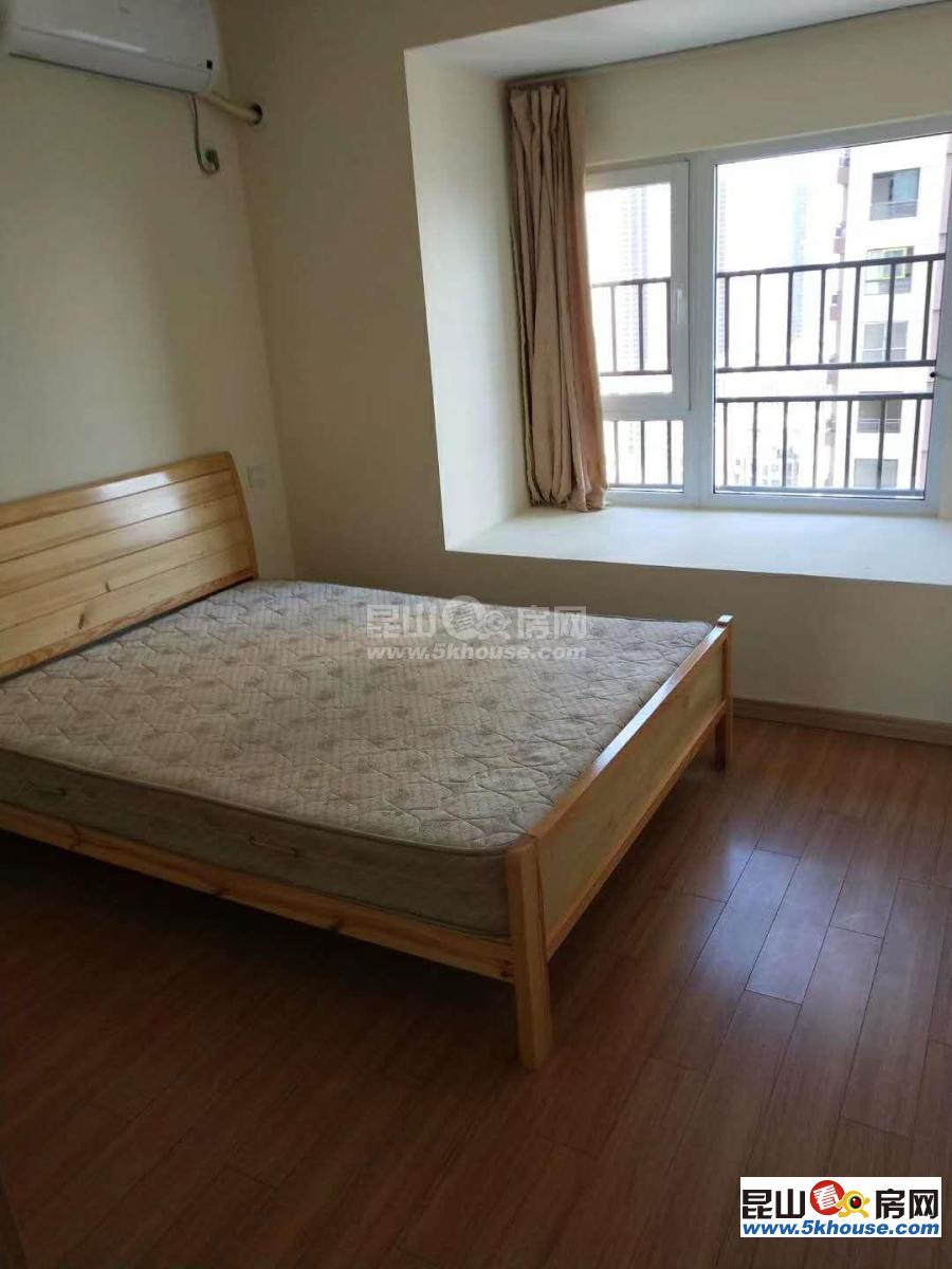 万科mixtown 2100元月 3室2厅1卫 精装修 ,业主诚心出租