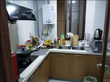 滨江裕花园 1500元月 1室2厅1卫 家具电器齐全非常干净