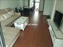 华润国际社区 3800元月 3室2厅2卫 精装修 ,正规好房型出租
