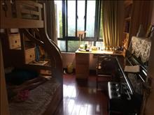 绿地21城c区 240万 3室2厅2卫 精装修 适合和人多的家庭
