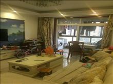 住家不二选择,江南春天 165万 3室2厅2卫 精装修房主换房急售