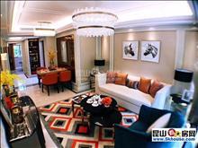 淀山湖轨交高品质洋房,89平精致三房,商业配套齐全,交通便利