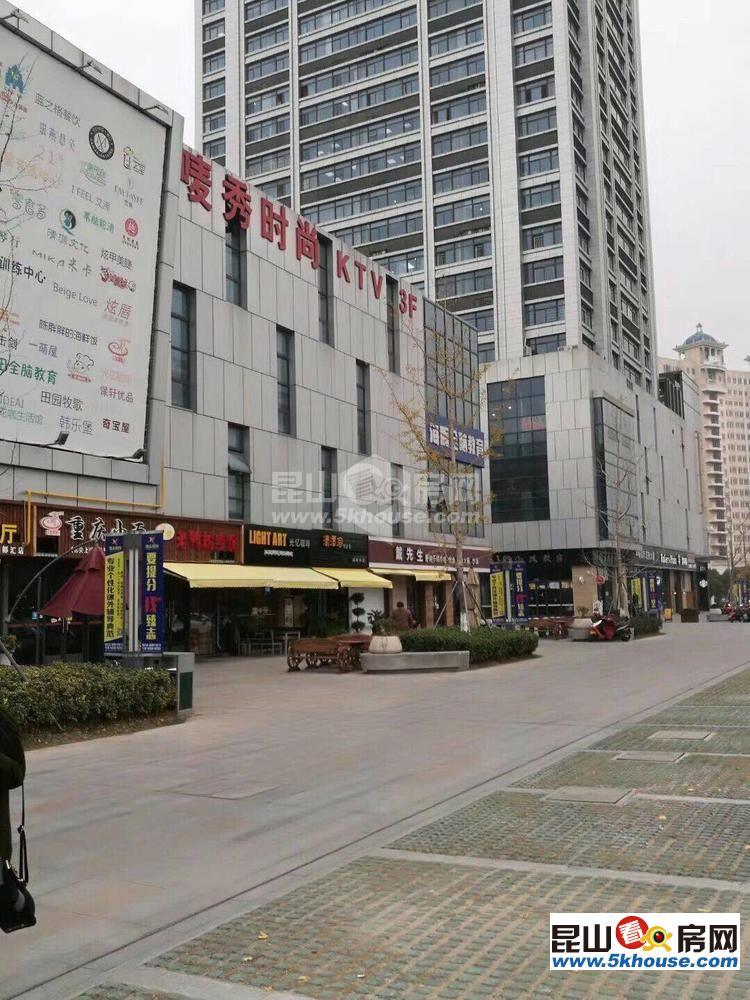 清华名城公交站牌门口 楼下楼上2层面积138平 有转让费