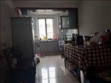 同丰新村 158万 4室2厅2卫 精装修 好楼层好位置低价位