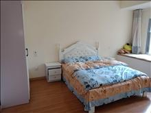 稀缺好房型,万科mixtown 2300元月 3室2厅1卫 精装修