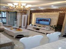 华润国际社区 4500元月 3室1厅1卫 豪华装修 ,首选看房约