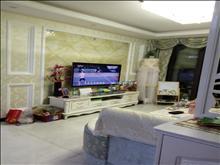 江南春天 209万 3室2厅2卫 豪华装修 ,你可以拥有,理想的家