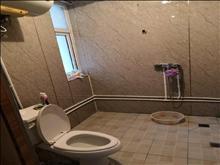 低价出租黄浦城市花园 2400元月 3室2厅2卫 精装修 ,随时带看