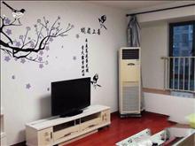 凯迪城 3600元月 3室2厅2卫 精装修 ,全家私电器出租