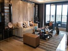 北城新境 华城美地 精装两房 婚房首选 低价出售
