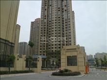 濱江裕花園高區3房,真實價格160萬南北通.進地鐵,鑰匙房求