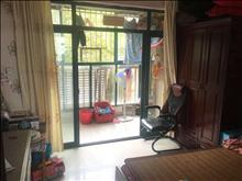 阳光逸品 精装两房 中间楼层 房东换房急售