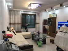 房主出售雍景湾东苑 265万 3室2厅2卫 精装修 ,带大花园