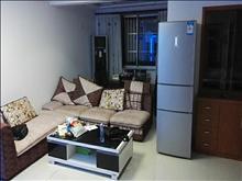 全新家私电器,晨曦园 2300元月 2室2厅1卫 精装修