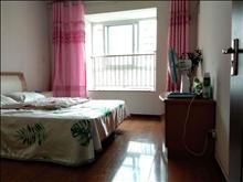 锦尚花苑 850元月 2室1厅1卫 简单装修 ,家具家电齐全黄金楼层